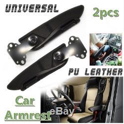 2 X Adjustable High Quality PU Leather Car Caravan Seat Armrest Console Arm Rest