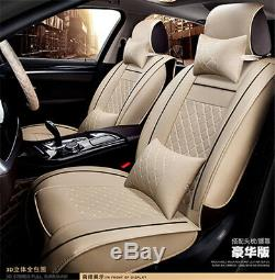 PU Leather 5-seat Car Front Row Seat Covers Cushions withPillow Comfortable Beige