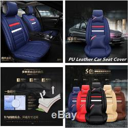 PU Leather Car Seat Cover Cushion Full Front Rear Seat Surround Breathable Blue